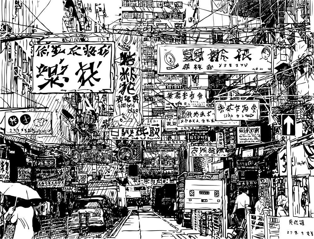 Wall Murals | Drawing Of Hong Kong Wallpaper | ohpopsi